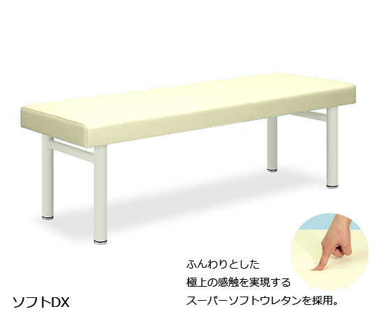 ソフトDX 幅60×長さ190×高さ50cm クリーム TB-459