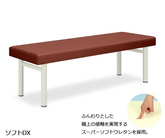 ソフトDX 幅60×長さ190×高さ50cm ライトブラウン TB-459