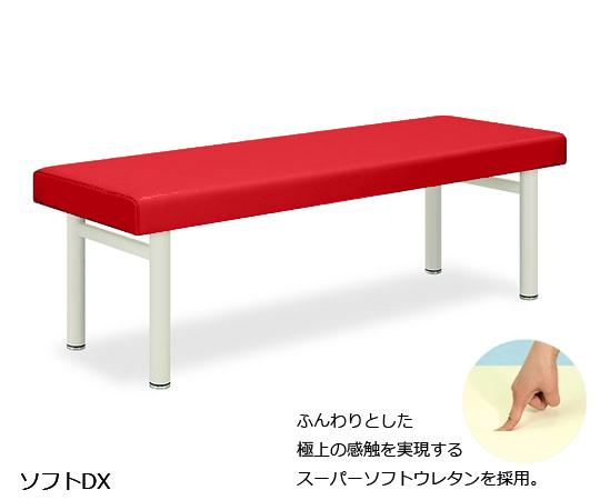 ソフトDX 幅60×長さ190×高さ50cm レッド TB-459