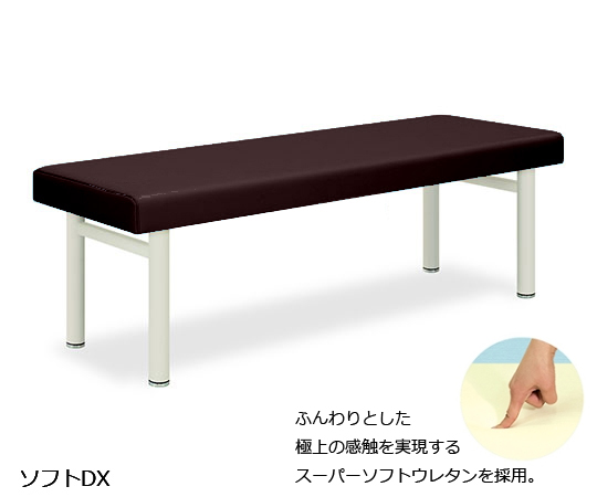 ソフトDX 幅60×長さ190×高さ55cm 茶 TB-459