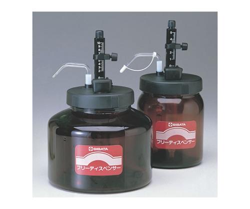 [取扱停止]分注器 フリーディスペンサー ボトル付 1mL 024140-1