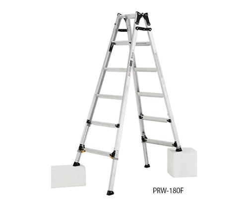 伸縮脚付はしご兼用脚立 PRW-F
