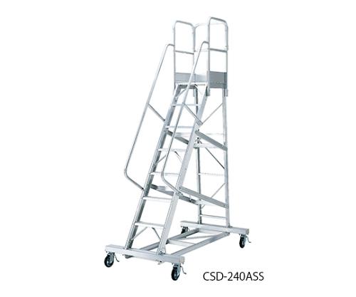 移動式作業台 CSD-ASS