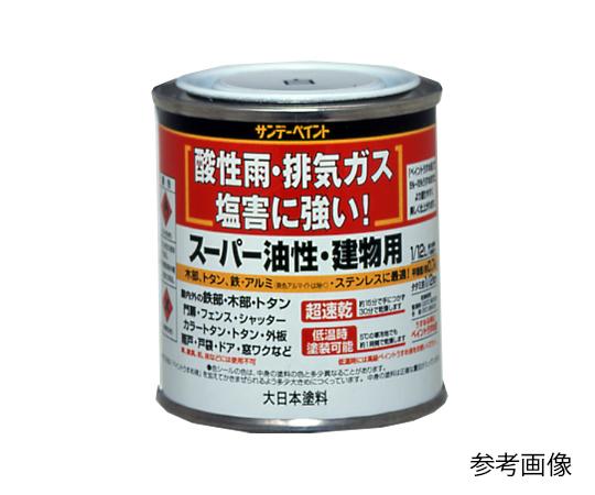 スーパー油性鉄部・建物用 こげ茶