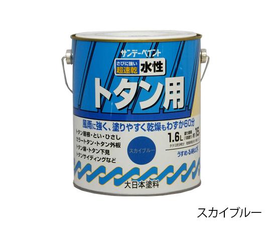 水性トタン用塗料 こげ茶