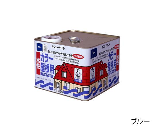 水性カラー屋根用 こげ茶