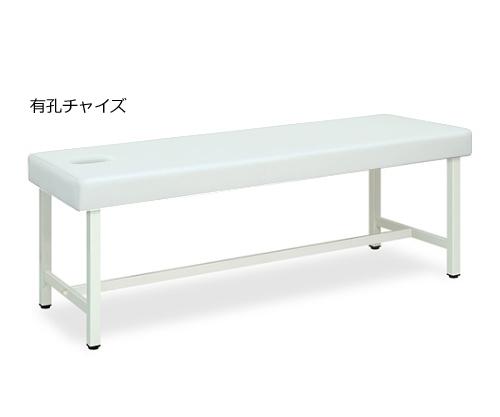 有孔チャイズ 幅55×長さ150×高さ50cm 白 TB-452U