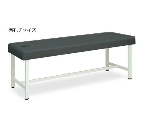 有孔チャイズ 幅55×長さ150×高さ50cm 黒 TB-452U