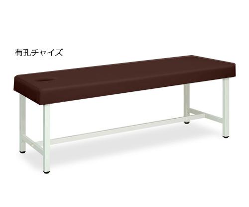 有孔チャイズ 幅55×長さ150×高さ50cm 茶 TB-452U