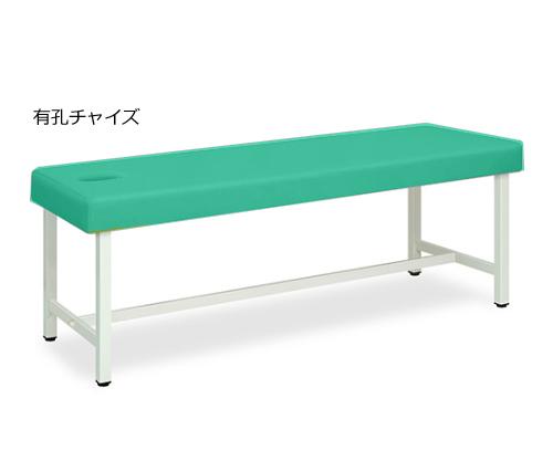 有孔チャイズ 幅55×長さ150×高さ50cm ライトグリーン TB-452U