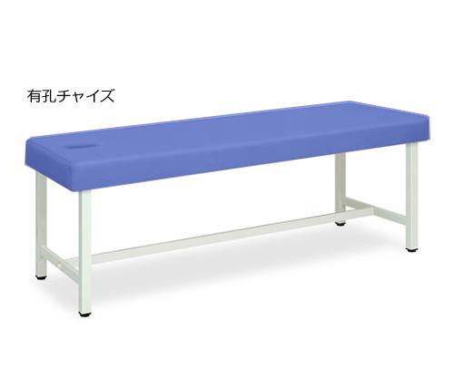 有孔チャイズ 幅55×長さ150×高さ50cm ライトブルー TB-452U