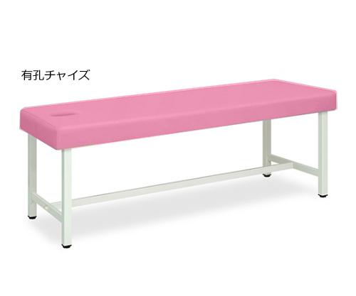 有孔チャイズ 幅55×長さ150×高さ50cm ピンク TB-452U