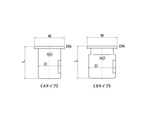 Flat Bottom Separable Reaction Vessel and others