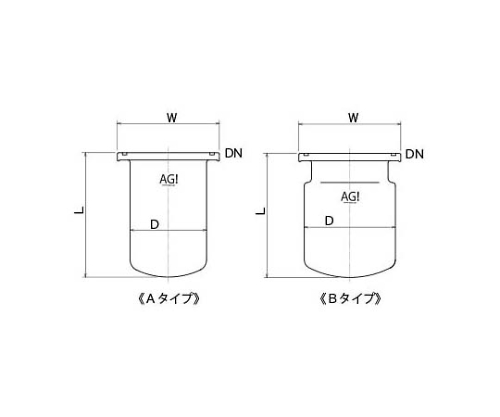 Separable Reaction Vessel with O-Ring Groove 3026-1/100A-G