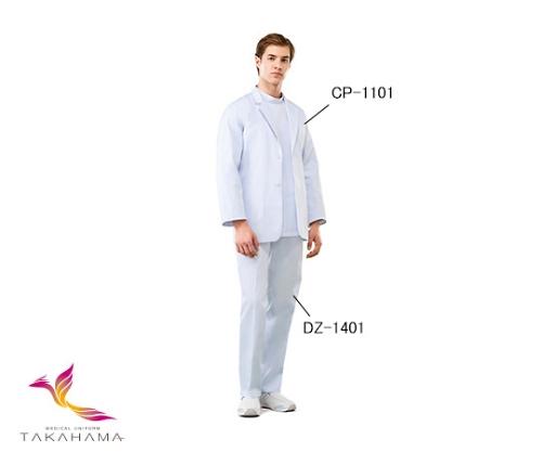 ドクタージャケット CP1101
