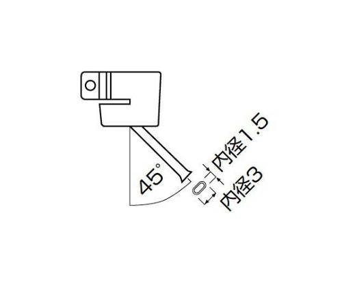 SMDリワーク用ノズル シングルマガリ A1142B