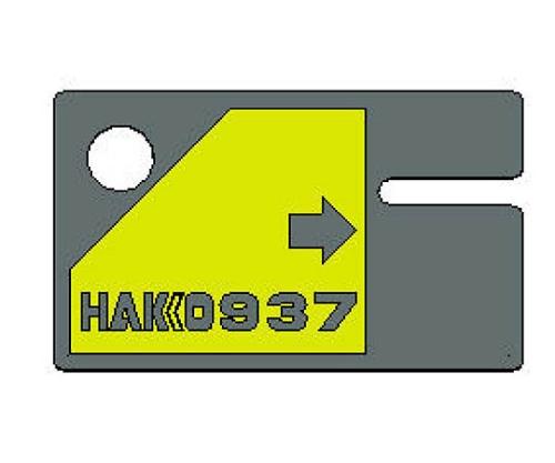 [取扱停止]カード 937用 B2037