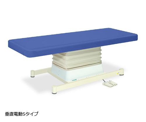 垂直電動Sタイプ 幅65×長さ180×高さ46~79cm ライトブルー TB-491