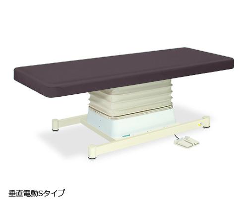 垂直電動Sタイプ 幅65×長さ190×高さ46~79cm 茶 TB-491