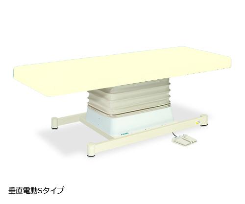 垂直電動Sタイプ 幅70×長さ180×高さ46~79cm クリーム TB-491