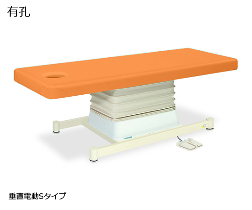有孔垂直電動Sタイプ 幅55×長さ180×高さ46~79cm オレンジ TB-491U