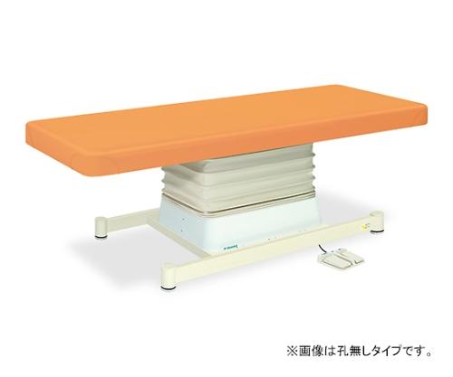 有孔垂直電動Sタイプ 幅65×長さ190×高さ46~79cm オレンジ TB-491U