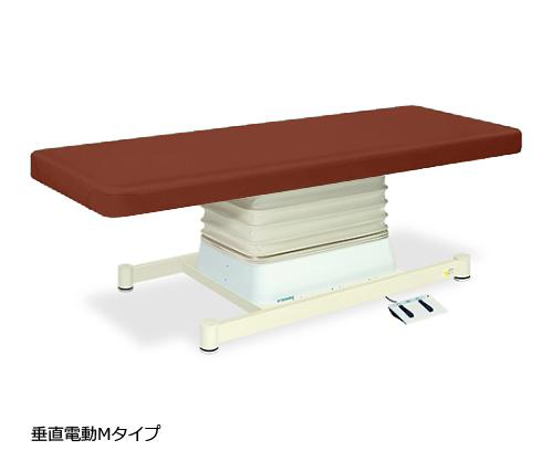 垂直電動Mタイプ 幅60×長さ170×高さ46~79cm ライトブラウン TB-655