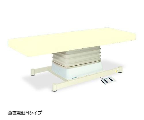 垂直電動Mタイプ 幅70×長さ170×高さ46~79cm クリーム TB-655