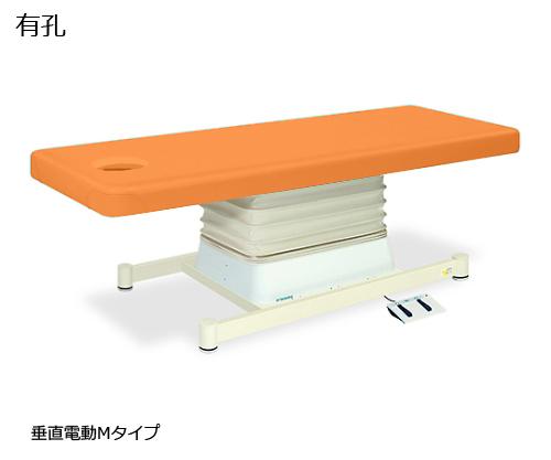 有孔垂直電動Mタイプ 幅60×長さ170×高さ46~79cm オレンジ TB-655U
