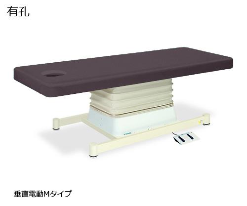 有孔垂直電動Mタイプ 幅70×長さ170×高さ46~79cm 茶 TB-655U