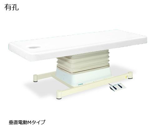 有孔垂直電動Mタイプ 幅70×長さ180×高さ46~79cm 白 TB-655U
