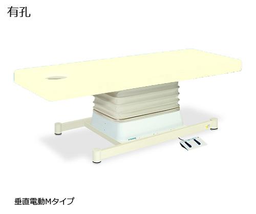 有孔垂直電動Mタイプ 幅70×長さ180×高さ46~79cm クリーム TB-655U