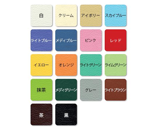 電動ライトベッド 幅65×長さ180×高さ45~83cm ピンク/ライトグリーン TB-564