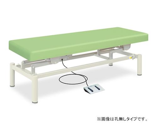 有孔電動HSベッド TB-806U 幅65×長さ190×高さ45~83cm