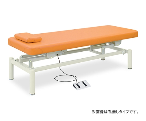 有孔電動フットワークベッド 幅65×長さ190×高さ45~83cm オレンジ TB-1098U