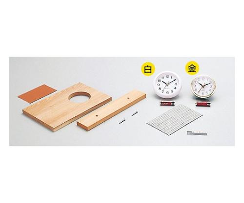 木彫卓上時計(桂材)アラーム付 白 5086