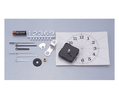 クォーツ時計 Bセット(緑箱) 5151
