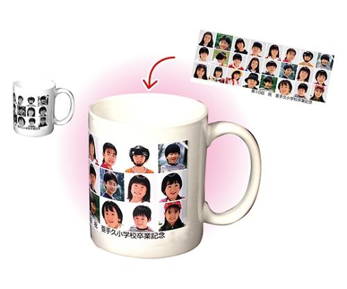 思い出カラーマグカップ