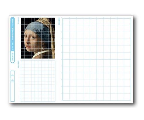 学習セット ~模写と色彩構成B フェルメール~ 12981