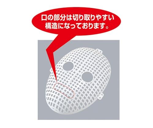 [取扱停止]メッシュお面芯 23604
