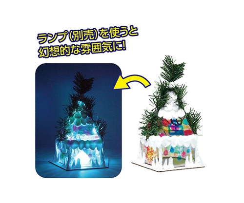[取扱停止]クリスマスハウス