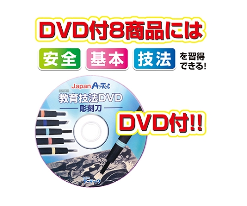 [取扱停止]プライム スーパーソニック(右用)DVD付