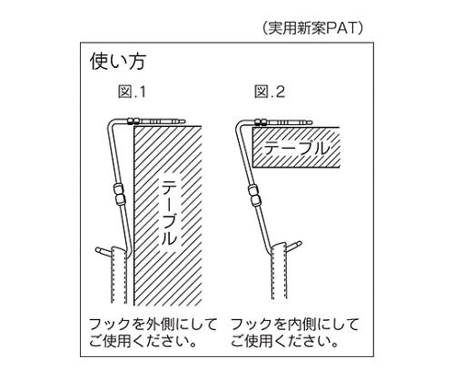 [取扱停止]七宝素材 バッグ用テーブルハンガー mHー1