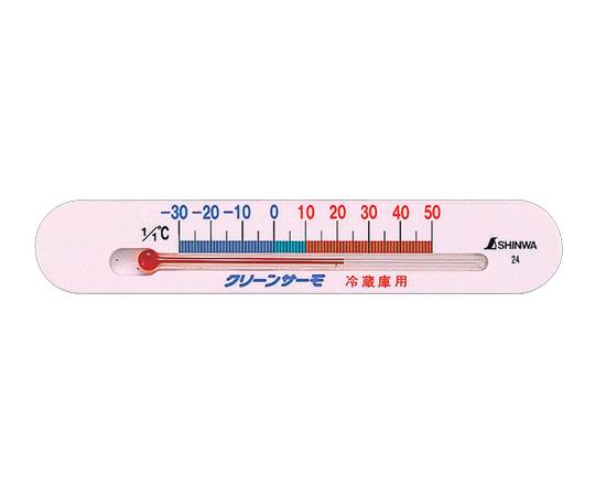 冷蔵庫用温度計 A マグネット付 72532