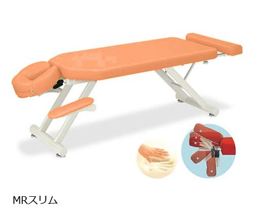 MRスリム 幅55×長さ180~210×高さ50cm オレンジ TB-1054