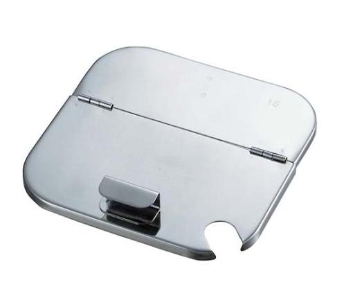 UK 18-8 角型キッチンポット用割蓋 8cm 2022100