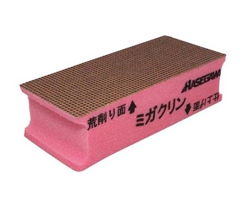 まな板削り ミガクリン MC-115P 3761310