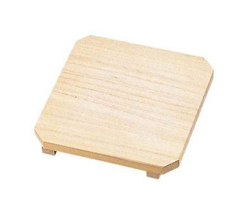 桐 飛騨コンロ用 敷板 足付
