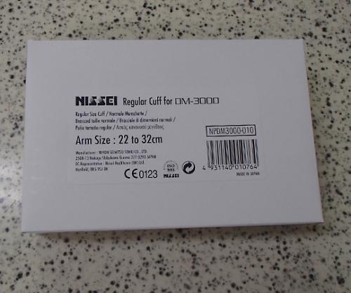 DM-3000用 標準カフセット NPDM3000-010