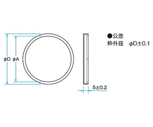 枠付反射型固定式NDフィルター φ25mm 透過率0.1%